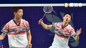 邸子健/王昶VS金子真大/久保田友之祐 2017世界青年羽毛球锦标赛 决赛视频