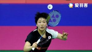 山口茜VS内维尔 2017法国公开赛 女单1/8决赛视频