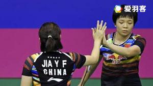 陈清晨/贾一凡VS德尔吕/巴勒莫 2017法国公开赛 女双1/16决赛视频