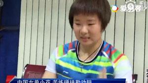 CCTV5体育新闻惊现巧发力,快来围观不一样的国家队训练