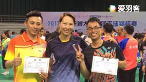 女双望传承!国羽邀众前辈助阵中国公开赛