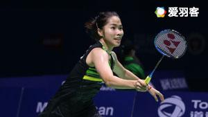 因达农VS李嘉新 2017中国公开赛 女单1/8决赛视频