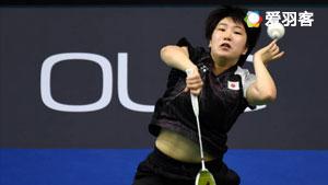 山口茜VS内维尔 2017中国公开赛 女单1/8决赛视频