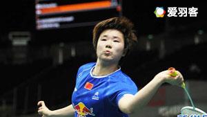 马琳VS何冰娇 2017中国公开赛 女单1/4决赛365bet体育在线