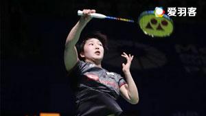 山口茜VS因达农 2017中国公开赛 女单半决赛视频