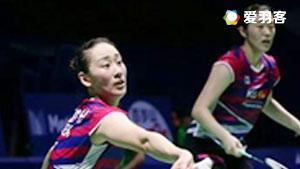 金慧麟/李绍希VS田中志穗/米元小春 2017中国公开赛 女双半决赛视频