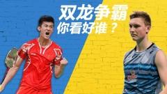 今日13点明仕亚洲娱乐丨中国公开赛决赛