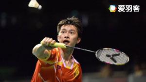 伍家朗VS乔纳坦 2017中国公开赛 男单1/8决赛视频