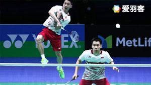 费尔纳迪/苏卡穆约VS李哲辉/李洋 2017中国公开赛 男双1/8决赛视频
