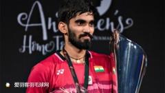 斯里坎特荣获年度最佳运动员,退出香港赛