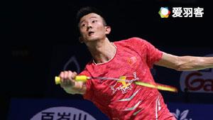 谌龙VS李炫一 2017香港公开赛 男单1/16决赛视频