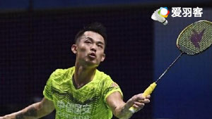林丹VS伍家朗 2017香港公开赛 男单1/8决赛明仕亚洲官网