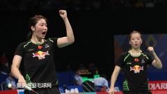 香港赛1/4决赛丨谌龙晋级,黄雅琼/于小含被淘汰