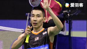 李宗伟VS谌龙 2017香港公开赛 男单决赛视频