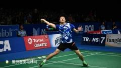 韩国大师赛男单首轮丨王子维一轮游