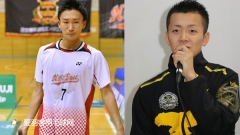 全日本锦标赛抽签出炉,桃田力争冠军、奥原因伤退赛