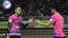 羽超第三轮丨张楠/亨德拉助青岛3-2获胜