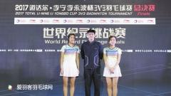傅海峰携纪念款装备亮相3v3总决赛,李宁飒女神助阵