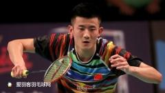 羽联总决赛抽签出炉,李宗伟、谌龙同组