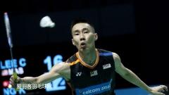 总决赛首日小组赛丨安赛龙获胜,戴资颖逆转陈雨菲