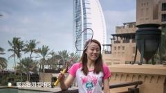 迪拜总决赛有多土豪?厨师是七星级帆船酒店来的!
