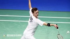今日17点明仕亚洲娱乐丨羽联总决赛决赛