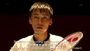 李宗伟《败者为王》电影预告片,为梦想他竟付出这么多!