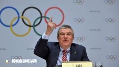印度想承办2032年奥运会遭拒!奥委会:希望中国承办