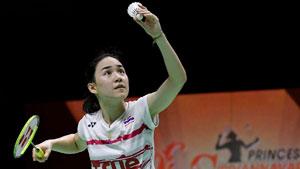 金达汶VS谢抒芽 2018泰国大师赛 女单半决赛视频