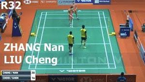 李蔷美VS陈晓欣 2018马来西亚大师赛 女单1/16决赛视频