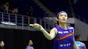 戴资颖VS陈雨菲 2018马来西亚大师赛 女单1/4决赛视频