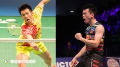 国羽2对混双惨遭一轮游,张楠/刘玄炫打入16强丨印尼大师赛
