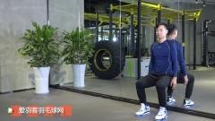 膝盖力量训练丨膝盖像弹簧,它弱你就弱它强你更强!