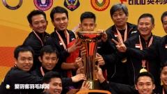 日本、印尼夺冠,国羽获两项亚军丨亚锦赛团体决赛