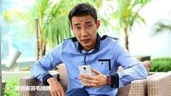 """""""李宗伟不雅365bet体育在线""""疯传,李宗伟:我传给你,你要吗?"""