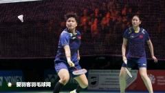 国羽0冠收场,陈雨菲不敌山口茜丨德国赛决赛