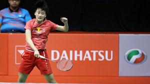 山口茜VS陈雨菲 2018德国公开赛 女单决赛视频