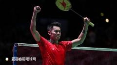 林丹两局速胜,印尼老将索尼一轮游丨新西兰赛首轮
