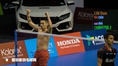 林丹取2018首冠,国羽女单女双皆败日本丨新西兰公开赛