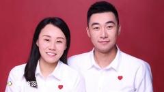喜讯!赵芸蕾与洪炜喜结良缘 二人已领结婚证