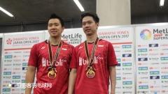 """亞運會印尼定下2金目標,""""蘇菲組合""""是最大奪冠熱門"""