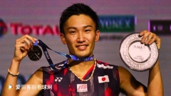 世锦前八种子稳了!桃田贤斗有望冲击世锦赛冠军