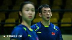 泰國半決賽對陣出爐,魯愷/陳露能否首次打入決賽?