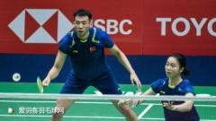 鲁恺/陈露一轮游,0-2不敌德国组合丨新加坡赛首轮