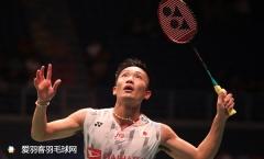 日本最強陣容出戰世錦賽,5個項目都有奪冠希望?