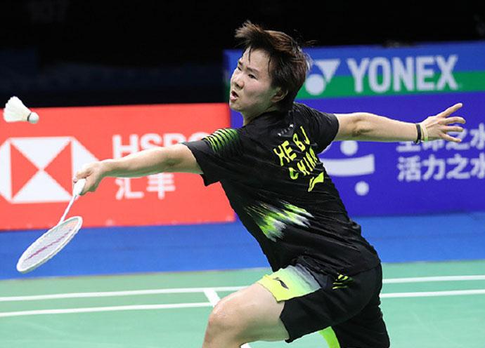 马琳VS何冰娇  2018羽毛球世锦赛 女单半决赛明仕亚洲官网