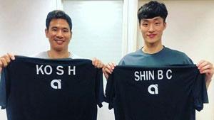 高成炫/申白喆VS菲克里/巴格斯 2018越南公開賽 男雙資格賽視頻