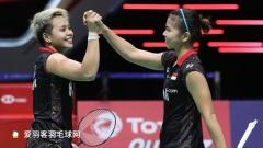 波莉/拉哈尤助印尼再得一分,中國香港連敗兩場