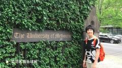 唐淵渟澳洲求學,退役有遺憾但不后悔