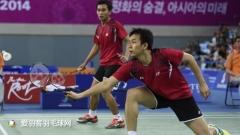日本公开赛男双、女双1/16赛对阵安排